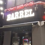 CRAFT BEER HOUSE BARREL - 1808_CRAFT BEER HOUSE BARREL_店入口