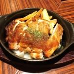 はる - 若鶏の炭火焼きステーキ オニオンソース