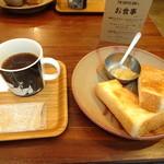 ザ・コーヒーバー - トーストセット