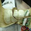 土山サービスエリア お土産売店 - 料理写真:塩むすび