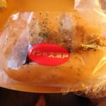 コッペパン専門店 パンの大瀬戸 - 袋詰めのパンです
