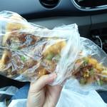 森のパン - タンドリーチキンと枝豆