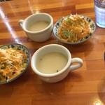 ニュー バンチャ - サラダ、スープ