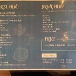 BBQビアガーデン Da‐wa -