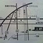 上野製麺所 - ショップカードより