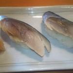 寿司居酒屋 や台ずし - さば 138円×2