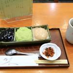 村上屋餅店 - 料理写真:三色餅