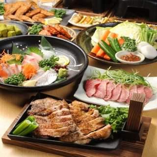 飲み放題付き宴会コースはクーポン利用で2480円~ご用意