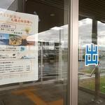 丘珠キッチン - ターミナル外観;今回も出発口にはイベントの案内チラシが掲示(^^)v @2018/08/19