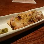 十方夷第 - 知床鶏の炙り焼き