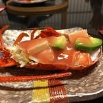 Kagurazakamaeda -