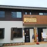 91317303 - Craft Cafe Bigforest