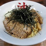 きりん寺 - 料理写真:【半熟玉子 油そば】¥780