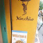 オリエンタルバル Xinchao -