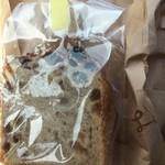 91318614 - グリーンレーズンのパン