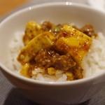 蔓山 - 陳麻婆豆腐