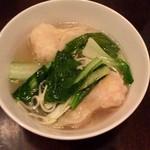 Restaurant μ - 海老ワンタン麺(取り分け)