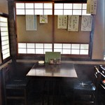 めん処 いせ徳 - 店内の様子:4人用テーブル。     2018.08.19