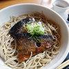 カフェドゥソバ 凜 - 料理写真:ぶっかけにしん1000円+大盛り300円