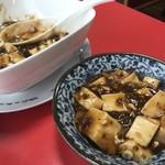 萬華城飯荘 -