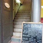 Cafe Raffine - 階段を登って2階へ