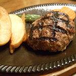 レストラン カミーノ - ハンバーグ