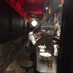 カラシビ味噌らー麺 鬼金棒 - カウンター席主体