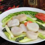 中国料理 青樺 - ホタテと季節野菜の塩味炒め