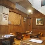 石嶺食堂 -
