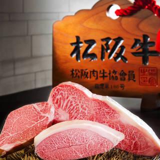 【松阪牛】松阪牛の指定店が提供する肉割烹