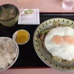 さとう家 - 野菜炒め定食 650円