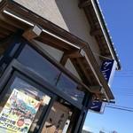 ケンちゃんラーメン - お店の入口