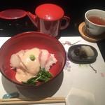 北新地 湯木 - 鯛茶漬け1