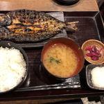 越後屋 竹千代 - にしんの開き定食780円