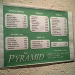 ピラミッド - メニューです。