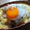 モカ - 料理写真:焼きカレー