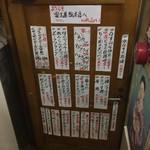 91341946 - 富士屋本店案内