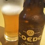 91346275 -                                     川越  KOEDO Beer