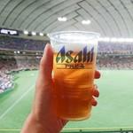 東京ドーム売店 - 生ビール(アサヒ) 800円