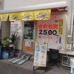 良心的な店 あさひ - お店は路地裏にあります