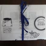 アチョカグラザカ - プリンの箱