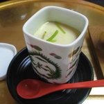 うなぎ割烹 きょう豊 - 茶碗蒸し