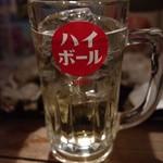 五坪 - ハイボール(500円)