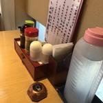 中華料理 泰洲園 - 卓上