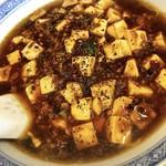中華家 天榮 - 料理写真: