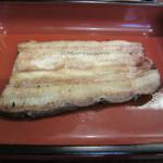 日本橋 伊勢定 - 鰻白焼き