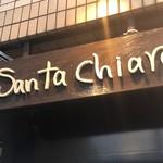 サンタキアラ -