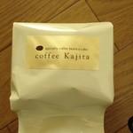 コーヒー・カジタ - シティロースト