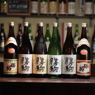 富山の入手困難酒【勝駒】常時6種完備!