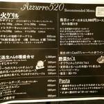 炭火イタリアン Azzurro520 成田店 -